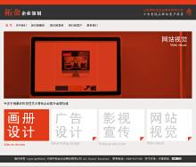 三明企业策划公司