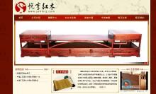 威客服务:[19941] 悦享红木家具