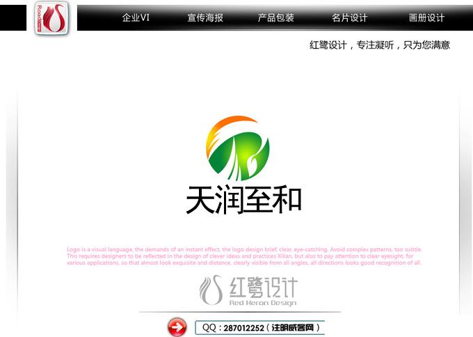 軟件公司logo設計