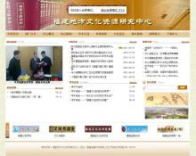 威客服务:[19954] 网站开发