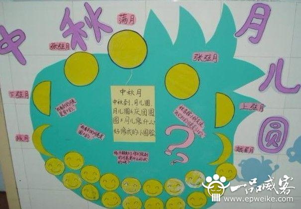 最新幼儿园中秋节活动策划 幼儿园2013中秋活动策划方案
