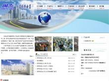 企业网站全站网页设计