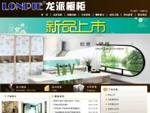 威客服务:[20136] 企业网站设计