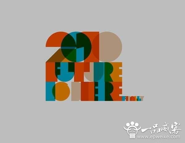 州威客标志设计字体素养 苏州威客标志字体设计素养