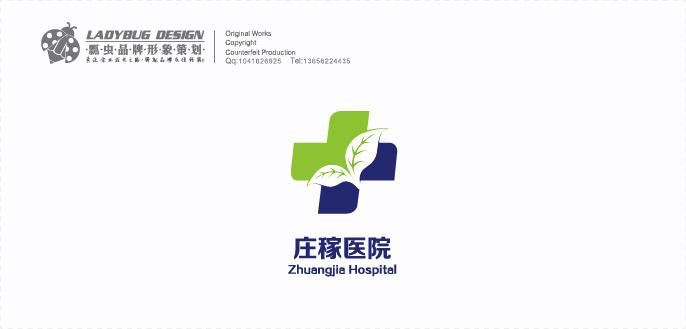 庄稼医院logo