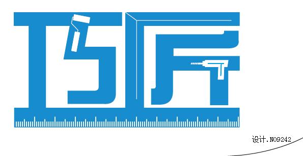 巧匠装饰公司征求logo_yl12770424_logo设计_864030图片