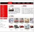 家具制造业网