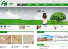 嘉善百源木业有限公司网站建设