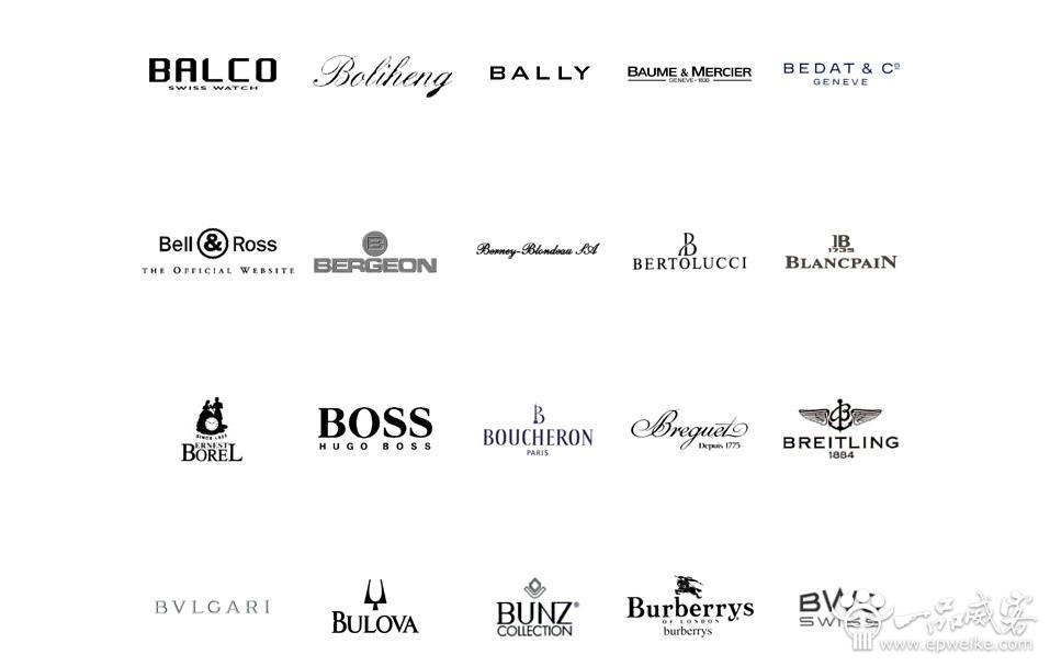 著名手表品牌LOGO设计赏析 世界名表品牌LOGO设计介绍