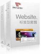 威客服务:[20494] 标准网站开发设计