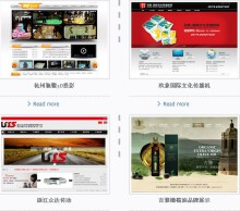 威客服务:[20490] 宣传展示型网站
