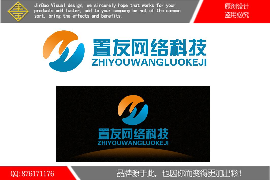 网络科技公司征集logo设计