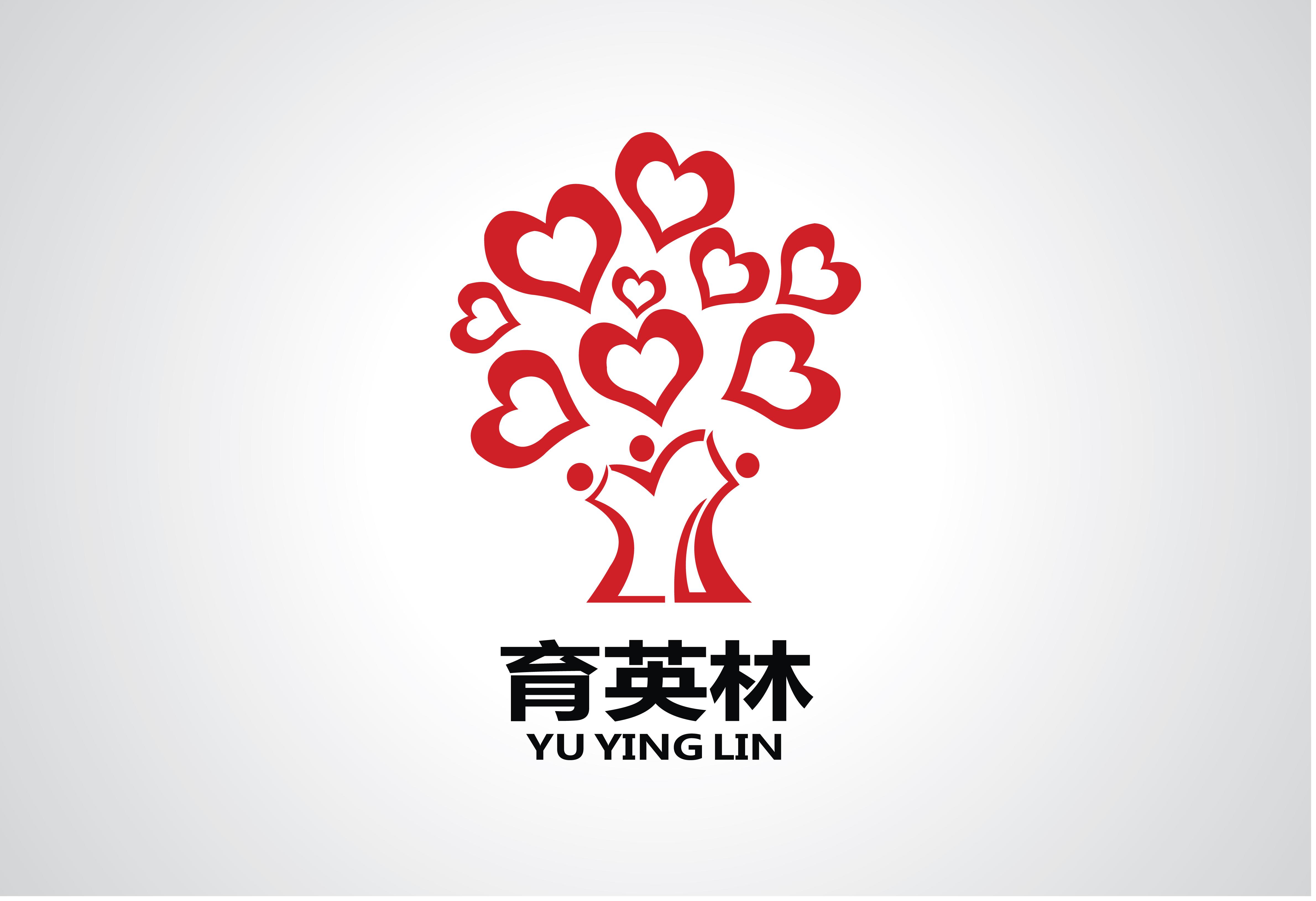 母婴用品类公司logo设计