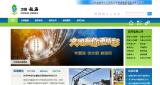 中国·瓯海