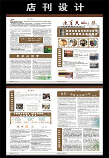 扬州宣传册设计