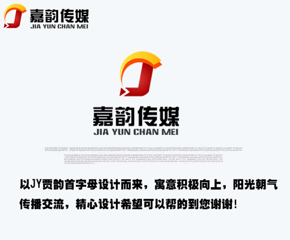 传媒公司logo设计图片
