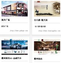威客服务:[20614] 网站开发设计