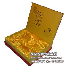 威客服务:[20633] 高档礼盒