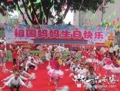 幼儿园国庆节活动主题介绍 幼儿园国庆活动方案欣赏