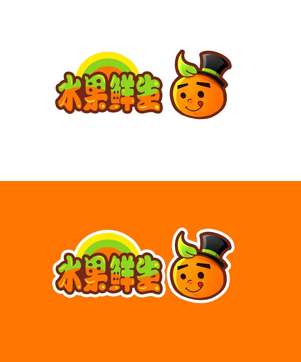 广州切水果logo设计