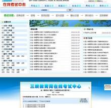 威客服务:[20741] 网站功能开发