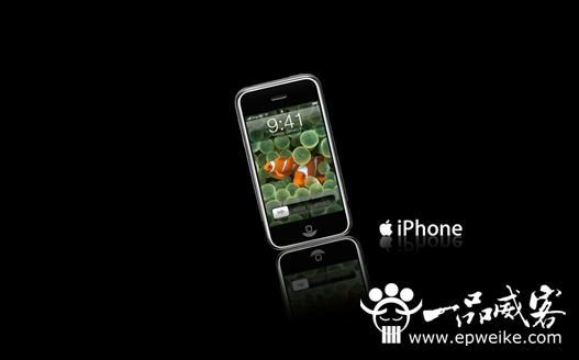 手机国庆节促销活动方案