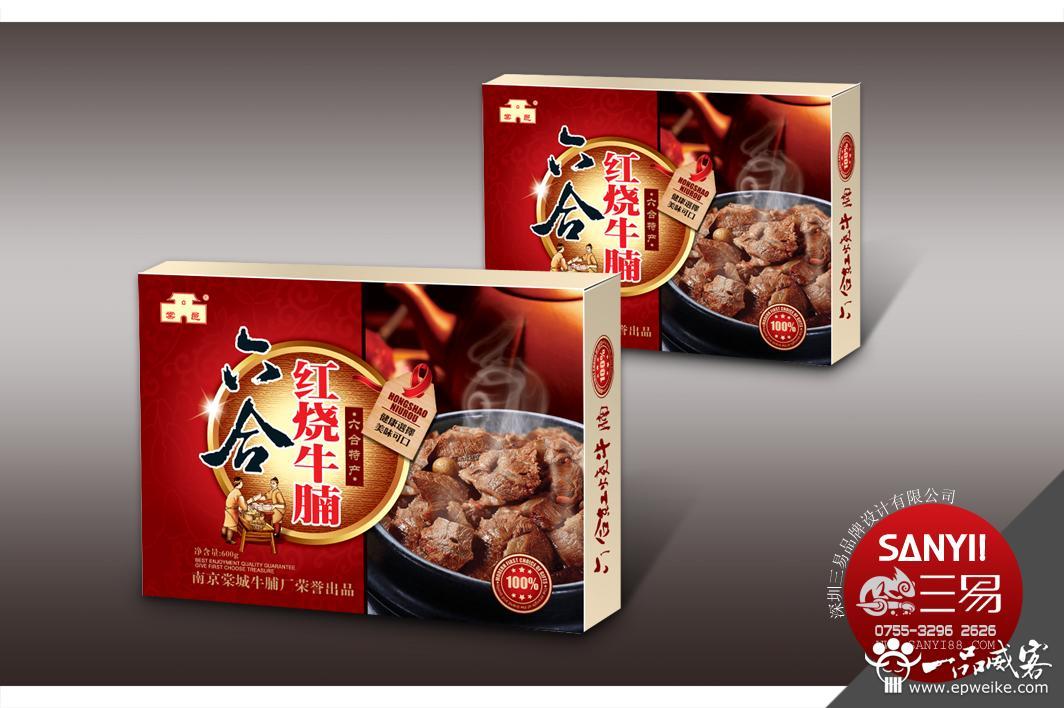 深圳食品包装设计如何构图效果最佳 深圳食品包装设计