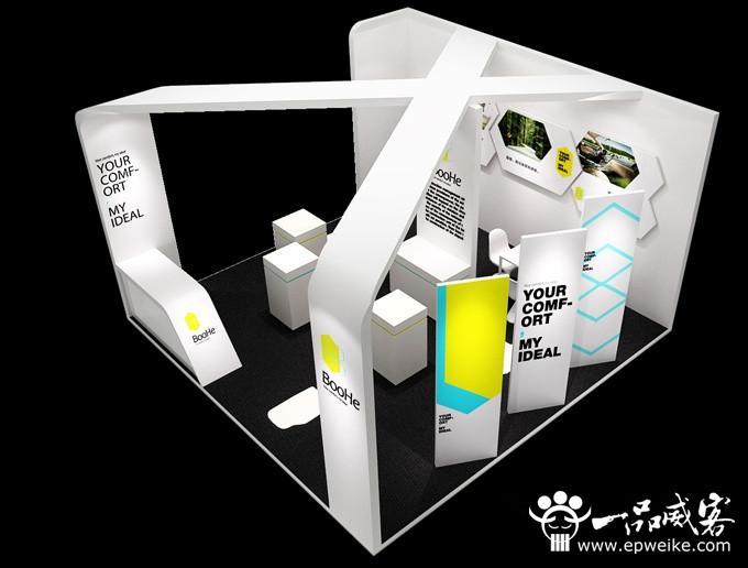 展会展览展示设计风格 实用展会设计风格流派图片
