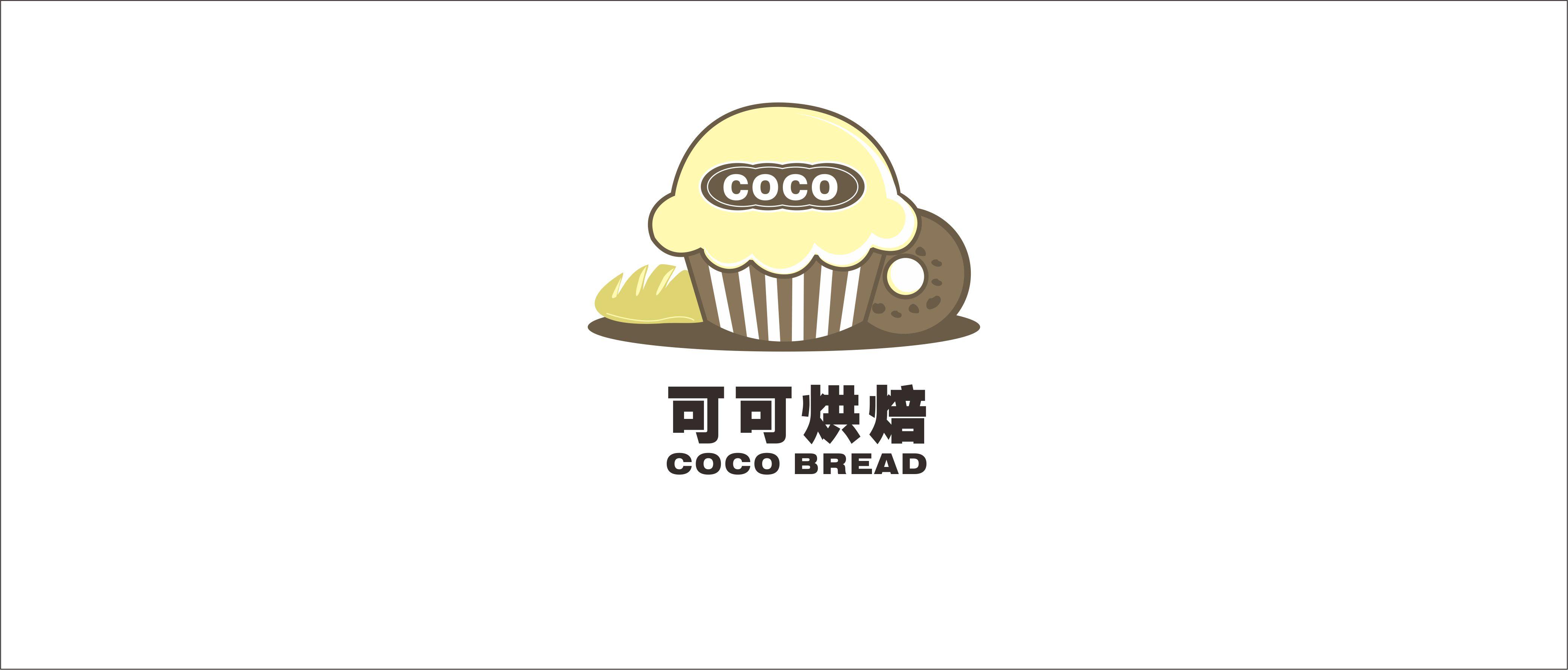 卡通矢量图烘焙标志