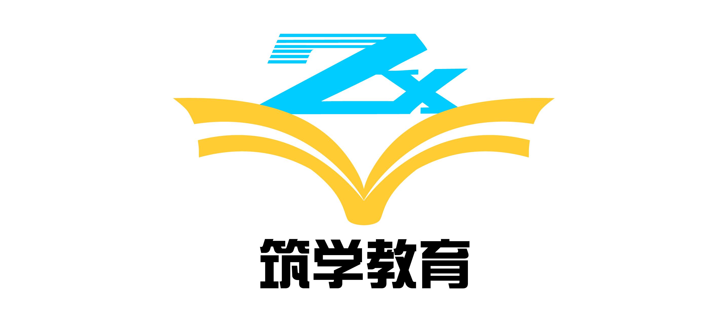 教育机构logo设计_vorever案例展示