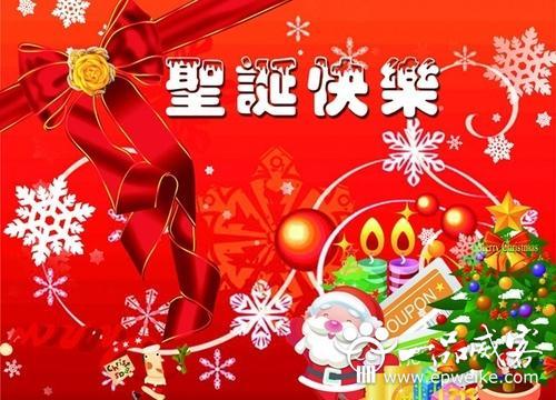 甜蜜的圣诞节祝福语欣赏 甜蜜的圣诞节祝福语大全