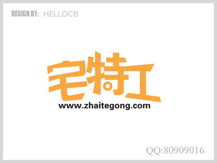 外卖网页设计logo