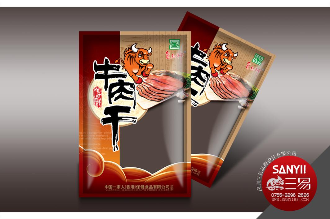 深圳三易品牌设计有限公司案例展示 (1064x708)-五谷杂粮 杂粮包装