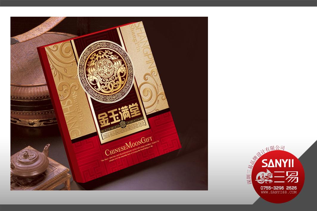 月饼包装设计_深圳三易品牌设计有限公司案例展示