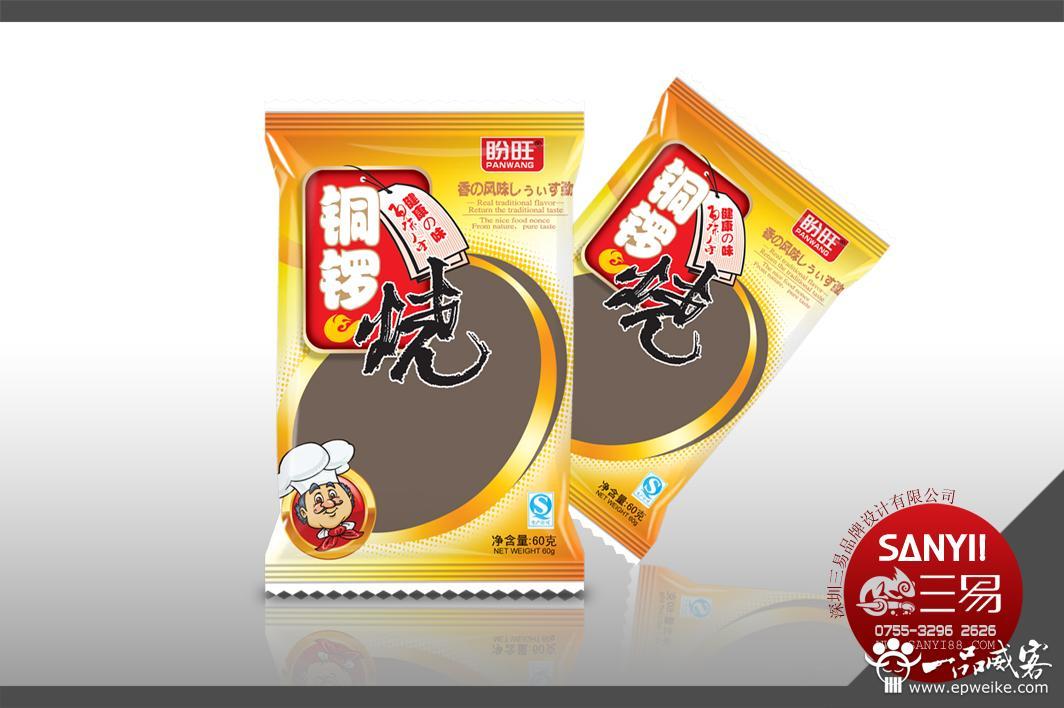 深圳食品包装设计怎样迅速获得顾客的心