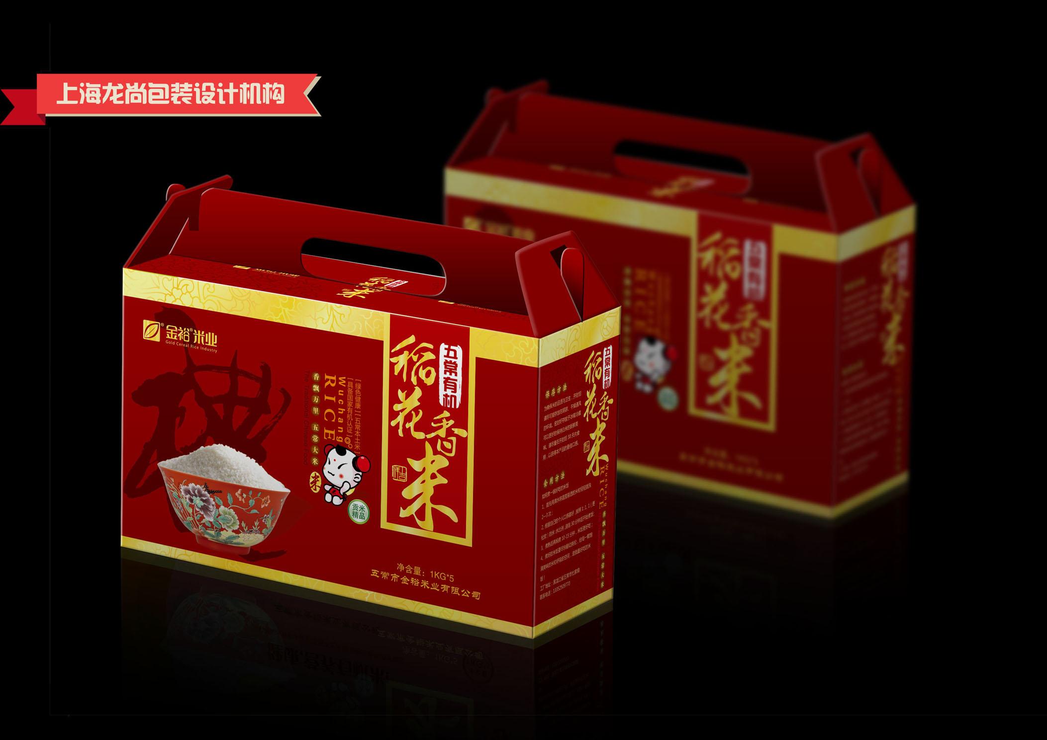 優質有機米禮盒包裝設計