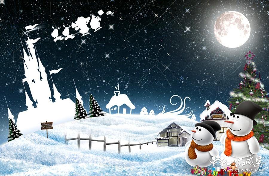 2013年温馨圣诞节祝福语 浪漫温馨圣诞节祝福短信