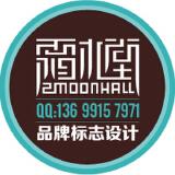 公司品牌标志logo设计