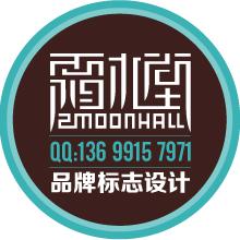 威客服务:[22618] 公司品牌标志logo设计