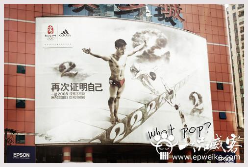 体验台手绘海报pop