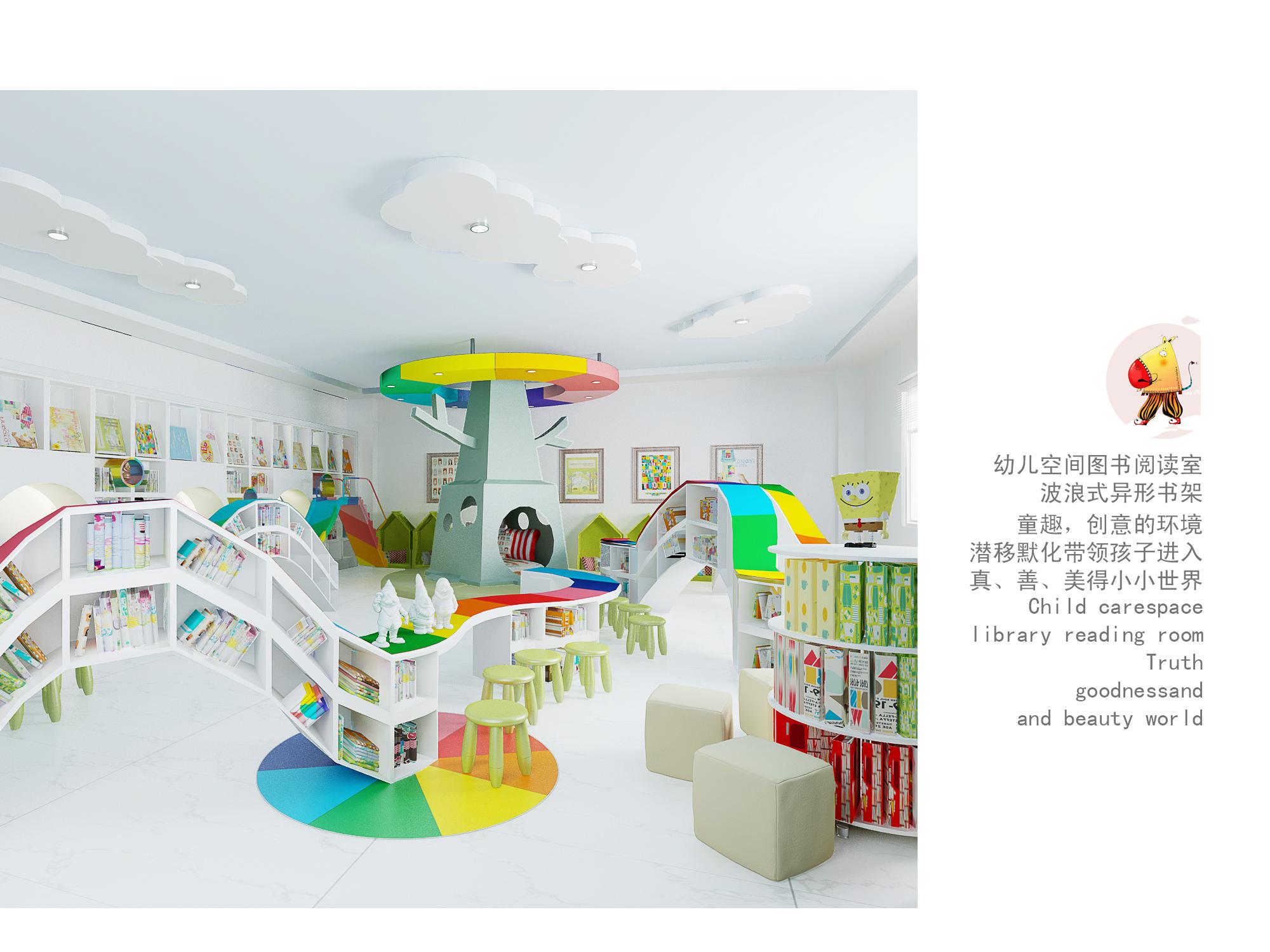 儿童图书馆效果图设计与装潢图片