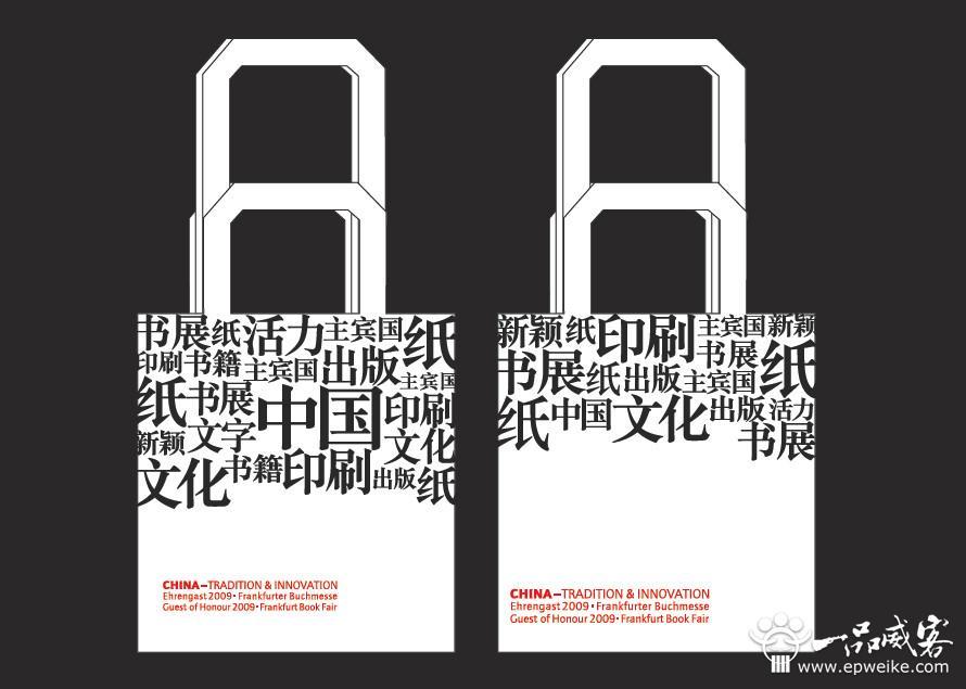 现代海报文字设计知识 现代海报设计汉字应用