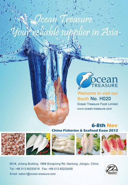 海产品展会广告海报_沃尼欧艺术设计案例展示_一品