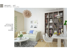 小户型客厅书房效果图设计