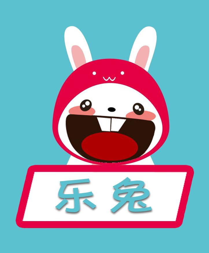 乐兔羊毛毡logo设计