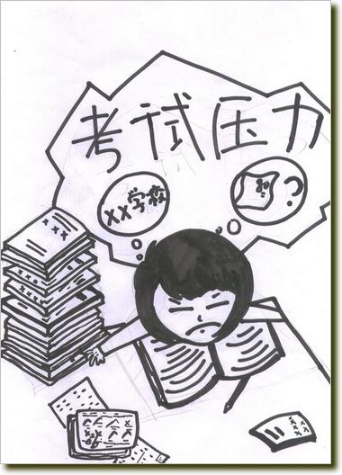 儿童画 简笔画 手绘 线稿 380_528 竖版 竖屏