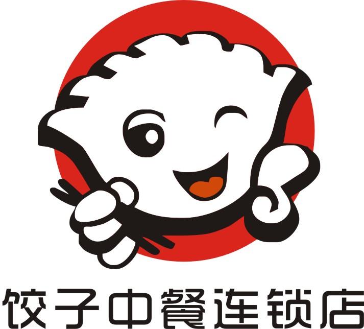饺子类中餐连锁店品牌logo设计图片