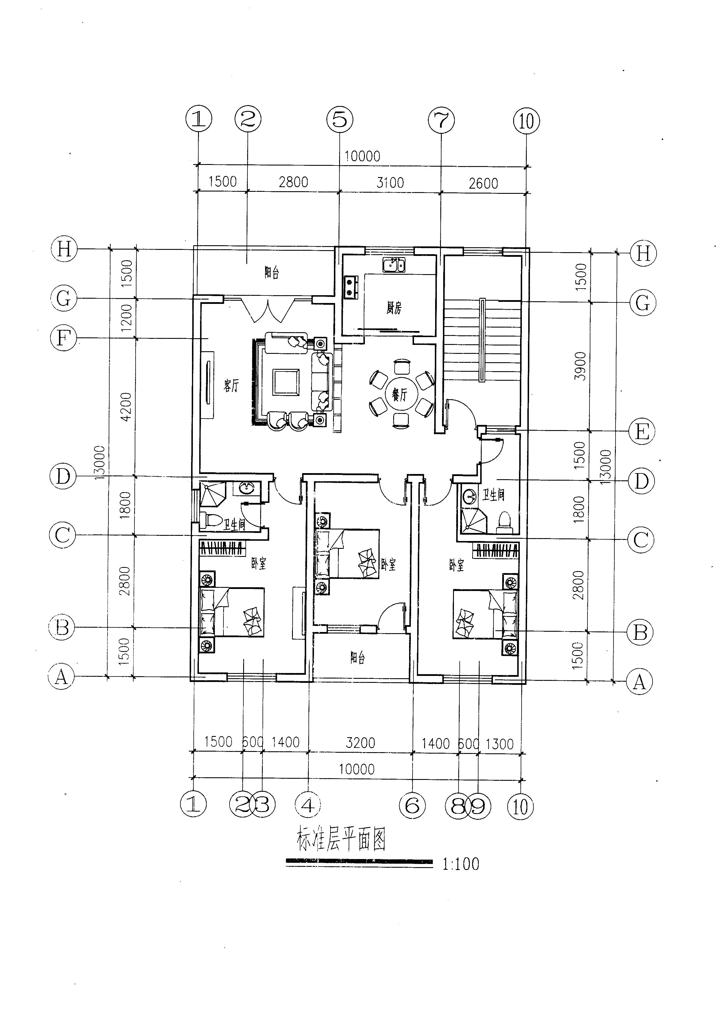 三室两厅室内设计