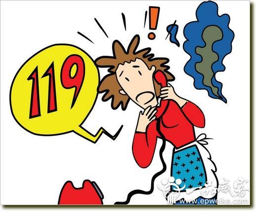 119消防宣传日短信 消防安全宣传短信 119消防安全宣传标语