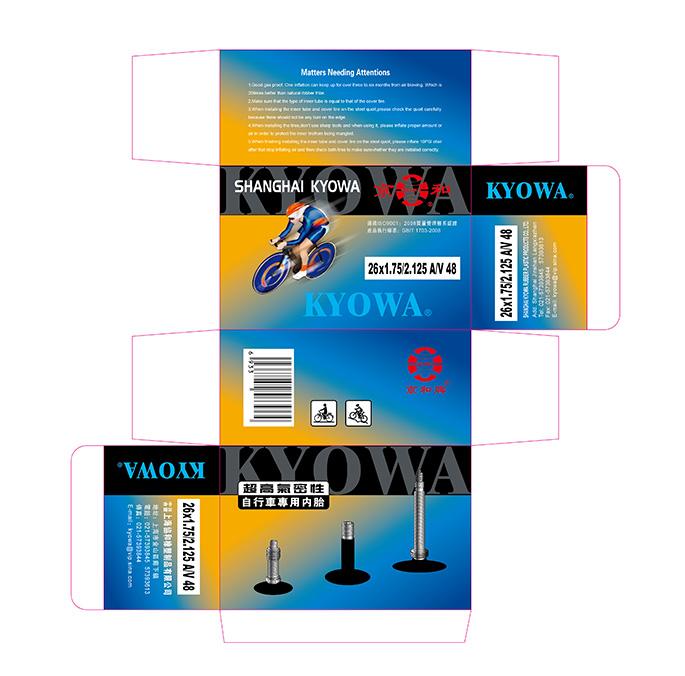 产品包装盒设计|创意产品包装设计